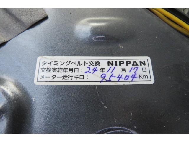 トヨタ レジアスエースバン ロングスーパーGL ナビ TV バックカメラ ETC