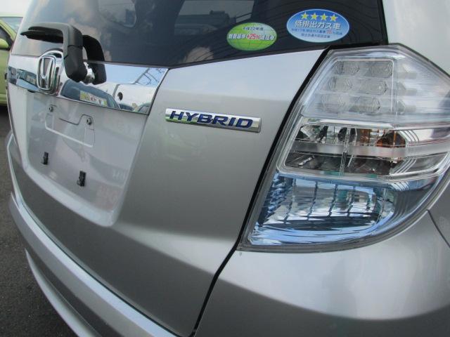 ホンダ フィットハイブリッド ハイブリッド・10thアニバーサリー HDDナビバックカメラ