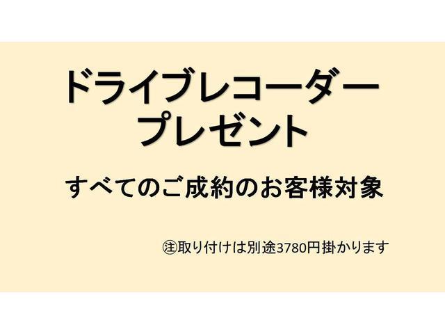 S HDDナビ テレビ 禁煙車 キーレスエントリー(2枚目)