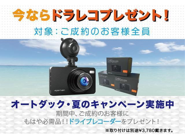 G LパッケージHIDセレクション HDDナビ バックカメラ(2枚目)