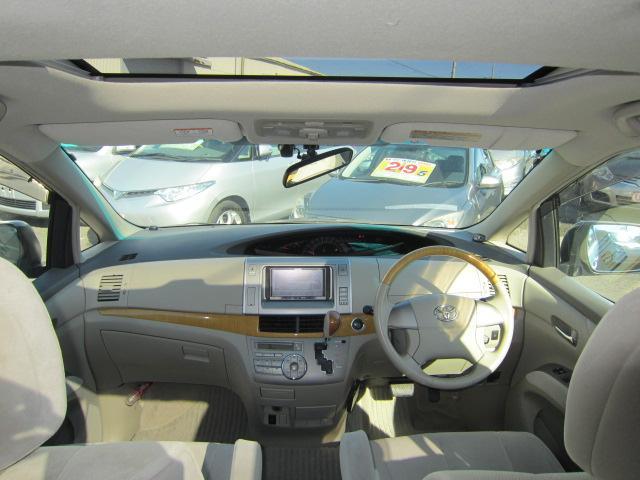 G 4WD 7人乗り ムーンルーフ 両側電動スライドドア(16枚目)