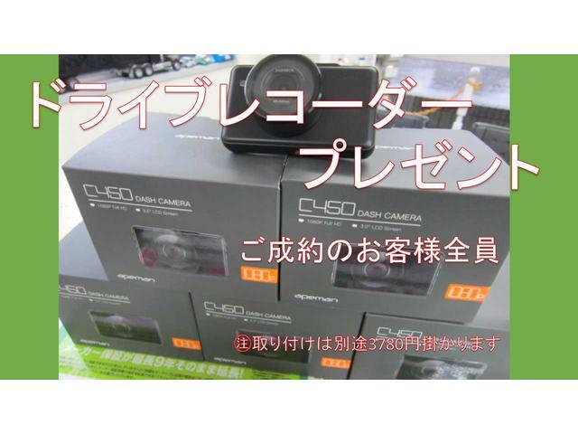 23C スポーティパッケージ 両側電動スライドドアHDDナビ(2枚目)