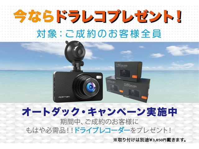 G ドラレコ ナビ フロントバックカメラ 電動スライドドア(2枚目)