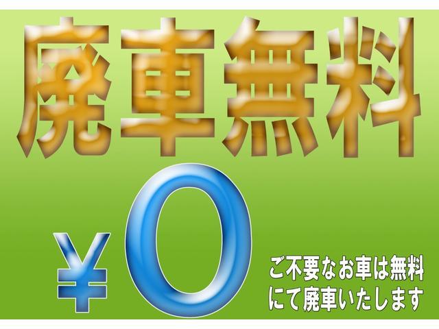 G ドラレコ ナビ フロントバックカメラ 電動スライドドア(20枚目)