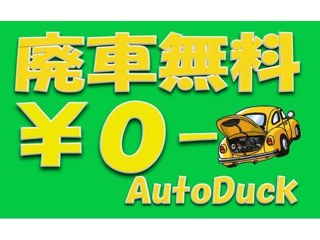 ホームページはオートダックで検索♪ http://www.autoduck.jp/ 最新情報・店舗お休みなどチェックしてください♪