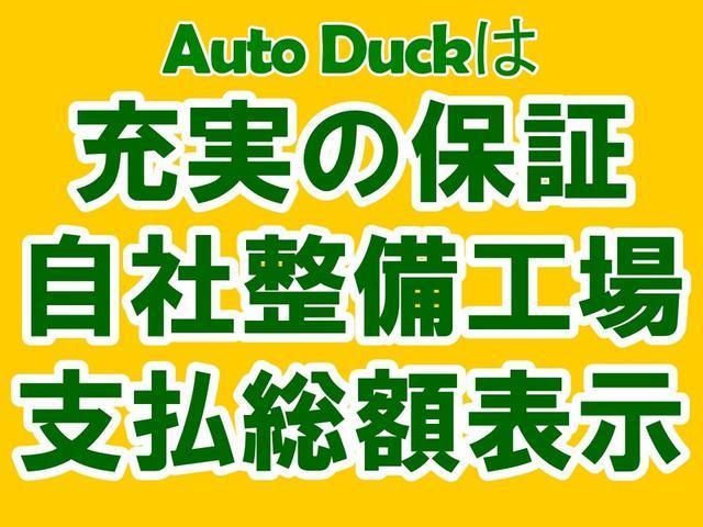 JR横浜線古淵(コブチ)駅送迎ございます。駅よりお電話下さい。JR,小田急町田駅からはバスで10分、木曽南団地バス停下車、目の前です。