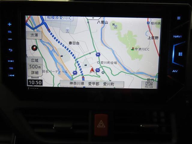 カロッツェリア製ナビ装備!地図描写は文字も道もクリアで見やすく、滑らかに表示します。これさえあればもう道に迷わないですみますね♪