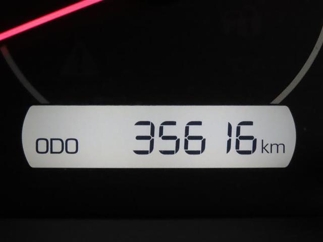 X 両側電動スライド フルセグ DVD再生 バックカメラ LEDヘッドランプ ワンオーナー スマートキー 盗難防止装置 キーレス 横滑り防止機能 乗車定員7人 オートクルーズコントロール 記録簿(6枚目)