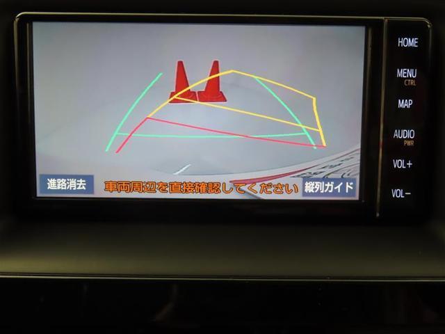 X 両側電動スライド フルセグ DVD再生 バックカメラ LEDヘッドランプ ワンオーナー スマートキー 盗難防止装置 キーレス 横滑り防止機能 乗車定員7人 オートクルーズコントロール 記録簿(8枚目)
