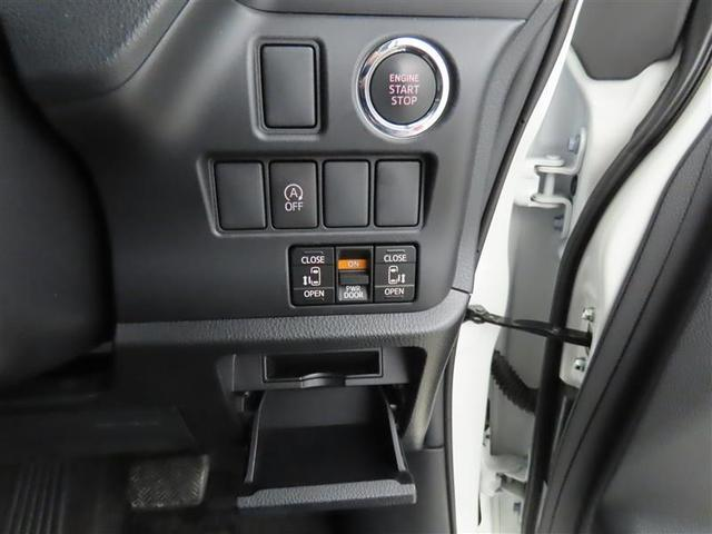 X 両側電動スライド フルセグ DVD再生 バックカメラ LEDヘッドランプ ワンオーナー スマートキー 盗難防止装置 キーレス 横滑り防止機能 乗車定員7人 オートクルーズコントロール 記録簿(14枚目)