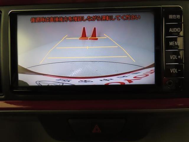 モーダ S 衝突被害軽減システム メモリーナビ ワンセグ バックカメラ ミュージックプレイヤー接続可 LEDヘッドランプ ワンオーナー スマートキー 盗難防止装置 キーレス ETC 横滑り防止機能 記録簿(8枚目)