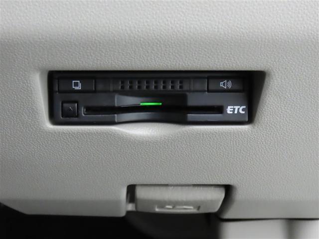 X Lパッケージ ワンオーナー スマートキー 盗難防止装置 キーレス ETC 横滑り防止機能 記録簿 乗車定員5人 アイドリングストップ(13枚目)