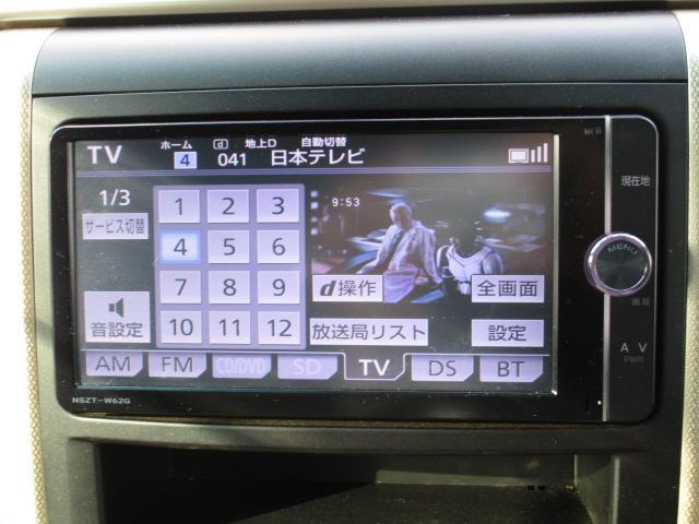トヨタ ヴェルファイア 2.4Z ゴールデンアイズ SDナビ フルセグ
