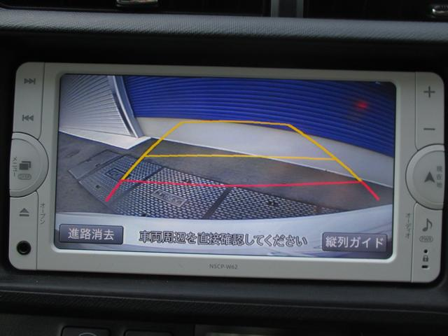 「トヨタ」「アクア」「コンパクトカー」「神奈川県」の中古車3
