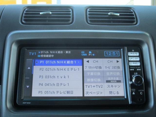 「ダイハツ」「ムーヴコンテ」「コンパクトカー」「神奈川県」の中古車4