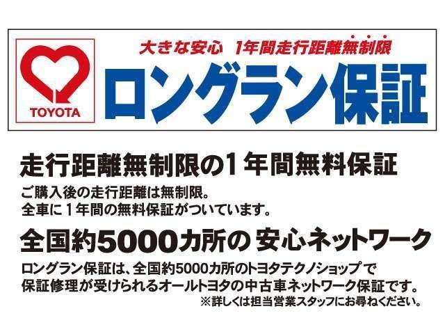 「ダイハツ」「ムーヴコンテ」「コンパクトカー」「神奈川県」の中古車23