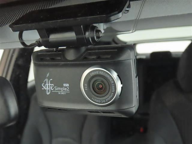 A 9インチSDナビ フルセグ ETC バックカメラ スマートキー(6枚目)