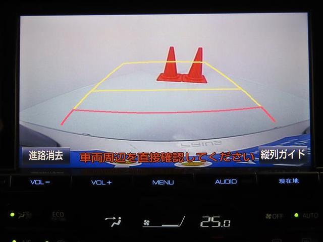 A 9インチSDナビ フルセグ ETC バックカメラ スマートキー(8枚目)