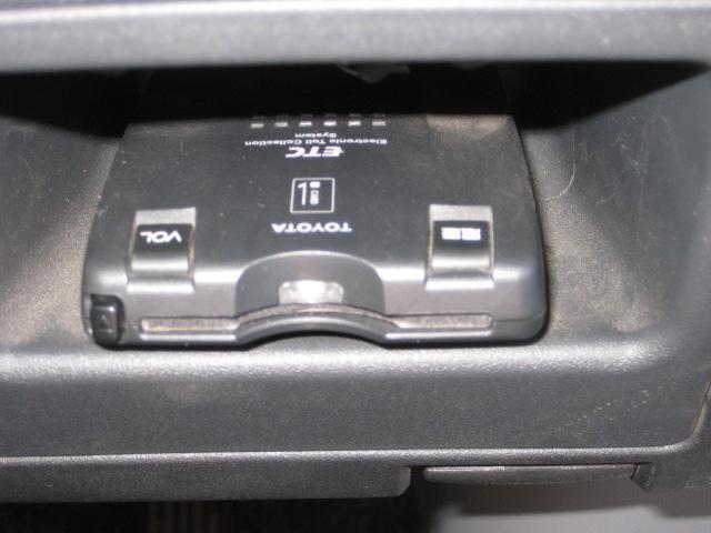 G HID ナビ Rカメラ ドラレコ ETC搭載(47枚目)