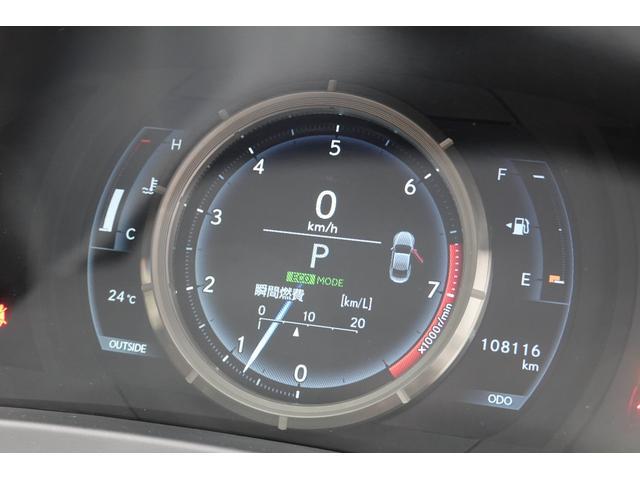 RC350 Fスポーツ レッドレザーシート 3眼LEDヘッドライト 新品ブリッツ車高調 TSWバサーストRF20インチ 前後メーガンレーシング調整式アーム スリーキャッツマフラー(24枚目)