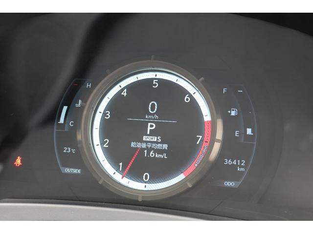RC350 Fスポーツ レッドレザーシート 3眼LEDヘッドライト 新品ブリッツ車高調 TSWバサーストRF20インチ 前後メーガンレーシング調整式アーム スリーキャッツマフラー(25枚目)