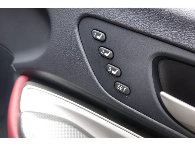 RC350 Fスポーツ レッドレザーシート 3眼LEDヘッドライト 新品ブリッツ車高調 TSWバサーストRF20インチ 前後メーガンレーシング調整式アーム スリーキャッツマフラー(31枚目)