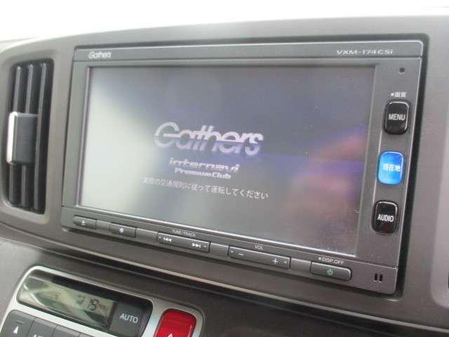 「ホンダ」「N-ONE」「コンパクトカー」「神奈川県」の中古車3