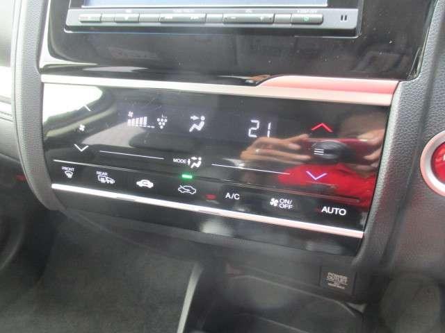 「ホンダ」「フィットハイブリッド」「コンパクトカー」「神奈川県」の中古車14