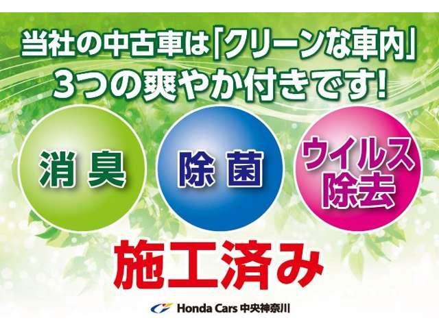 ハイブリッドZ・ホンダセンシング 当社デモカー センシング(2枚目)