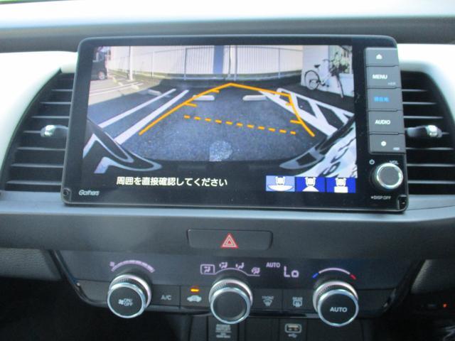 e:HEVホーム 衝突軽減 フルセグ バックカメラ ETC ホンダセンシング アダプティブクルーズコントロール LED 渋滞追従 ETC バックカメラ サイドカーテンエアバック(38枚目)