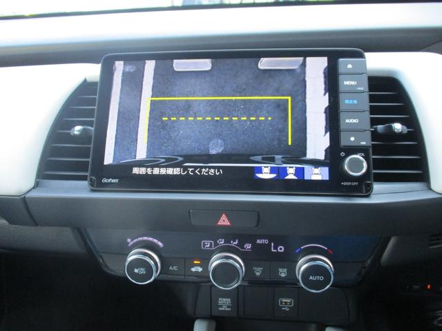 e:HEVホーム 衝突軽減 フルセグ バックカメラ ETC ホンダセンシング アダプティブクルーズコントロール LED 渋滞追従 ETC バックカメラ サイドカーテンエアバック(40枚目)