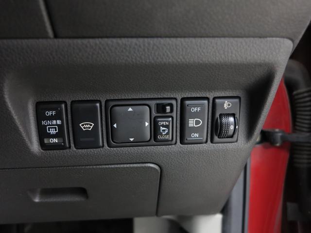 S 4WD5MT 大型サンルーフHIDハイパールーフレール(18枚目)