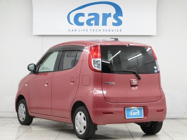 cars足立では月に50台の買取り入庫車両が御座います。その中でも厳選したユーザー買取り車のみを次のオーナー様へ直接販売させて頂いております。