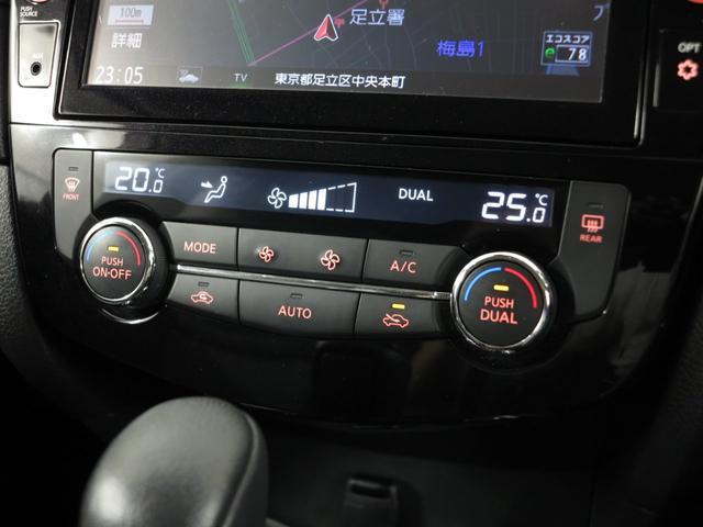 「日産」「エクストレイル」「SUV・クロカン」「東京都」の中古車17