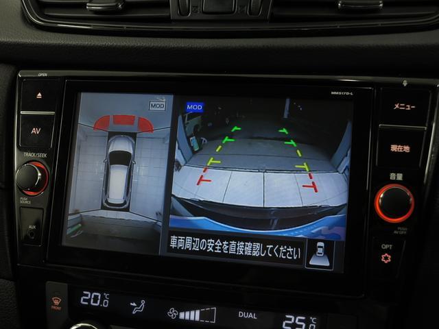 「日産」「エクストレイル」「SUV・クロカン」「東京都」の中古車22