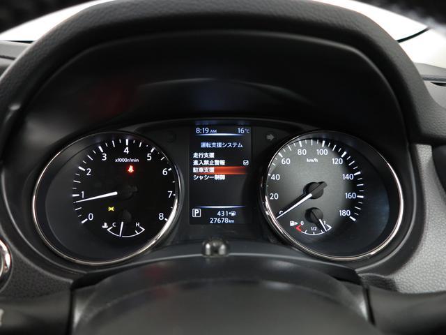 「日産」「エクストレイル」「SUV・クロカン」「東京都」の中古車24