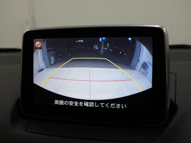 XDツーリング SDナビRカメラETC16AW 全国1年保証(15枚目)
