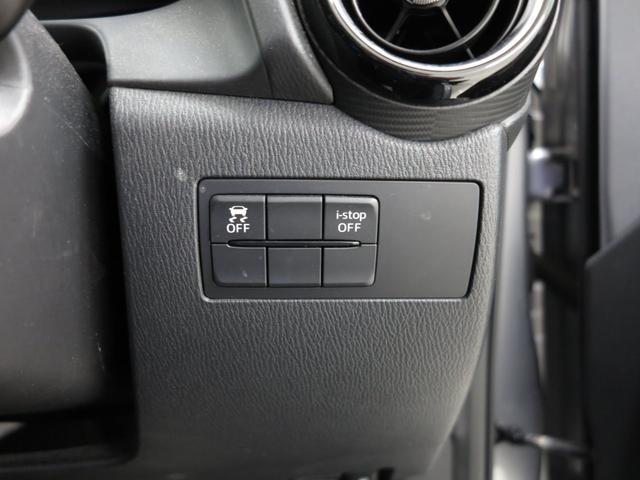 XDツーリング SDナビRカメラETC16AW 全国1年保証(19枚目)
