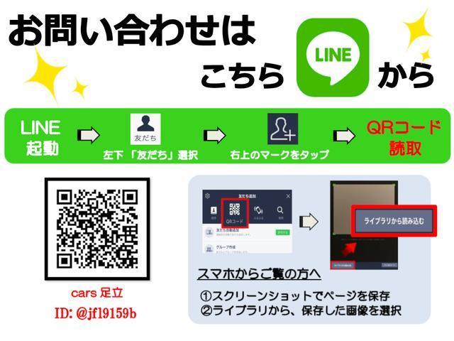 「シトロエン」「シトロエン DS3カブリオ」「コンパクトカー」「東京都」の中古車2
