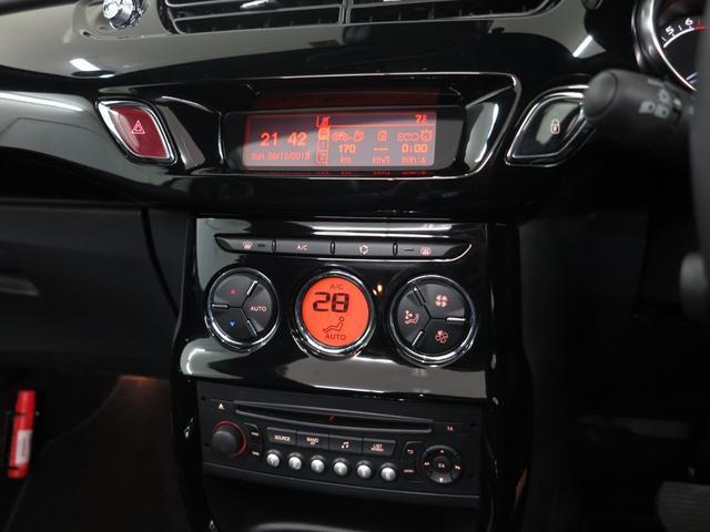 「シトロエン」「シトロエン DS3カブリオ」「コンパクトカー」「東京都」の中古車14
