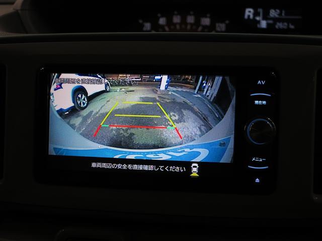 Xメイクアップリミテッド SAIII 全方位カメラ付きSDナビ ETC 両側パワスラ 禁煙車 ワンオーナー(25枚目)