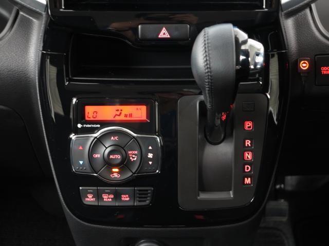 カスタムハイブリッドMV 全方位カメラパッケージ 4WD 全周囲カメラ 追従クルーズ フルセグナビ 両側電動スライド スマートキー クリアランスソナー ステアリングリモコン パドルシフト 純正15インチAW ディーラーメンテナンス車 メーカー保証継承(13枚目)