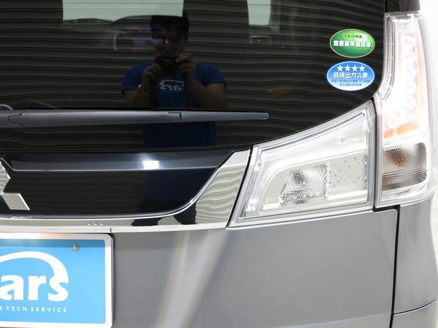 カスタムハイブリッドMV 全方位カメラパッケージ 4WD 全周囲カメラ 追従クルーズ フルセグナビ 両側電動スライド スマートキー クリアランスソナー ステアリングリモコン パドルシフト 純正15インチAW ディーラーメンテナンス車 メーカー保証継承(35枚目)