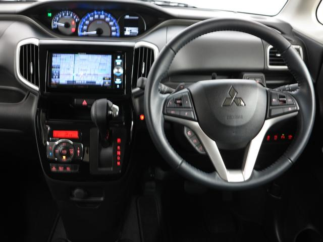 カスタムハイブリッドMV 全方位カメラパッケージ 4WD 全周囲カメラ 追従クルーズ フルセグナビ 両側電動スライド スマートキー クリアランスソナー ステアリングリモコン パドルシフト 純正15インチAW ディーラーメンテナンス車 メーカー保証継承(36枚目)
