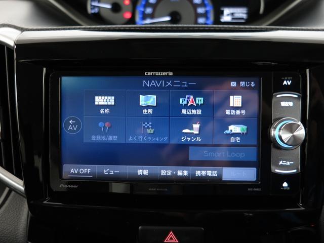 カスタムハイブリッドMV 全方位カメラパッケージ 4WD 全周囲カメラ 追従クルーズ フルセグナビ 両側電動スライド スマートキー クリアランスソナー ステアリングリモコン パドルシフト 純正15インチAW ディーラーメンテナンス車 メーカー保証継承(39枚目)