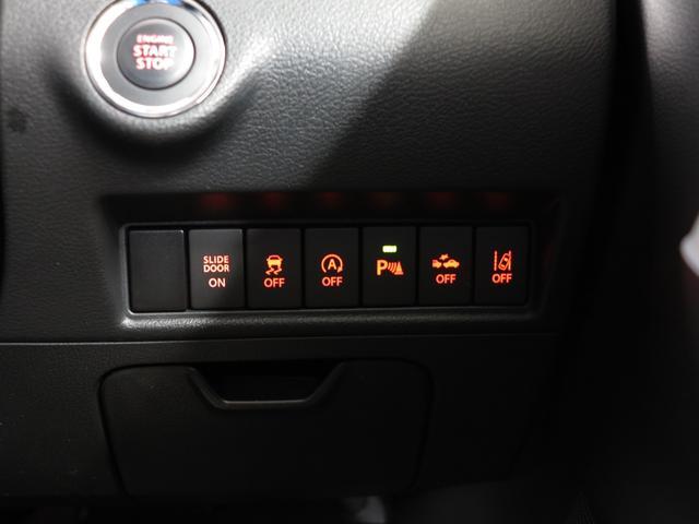 カスタムハイブリッドMV 全方位カメラパッケージ 4WD 全周囲カメラ 追従クルーズ フルセグナビ 両側電動スライド スマートキー クリアランスソナー ステアリングリモコン パドルシフト 純正15インチAW ディーラーメンテナンス車 メーカー保証継承(45枚目)
