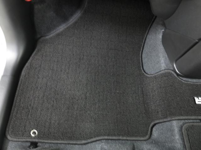 カスタムハイブリッドMV 全方位カメラパッケージ 4WD 全周囲カメラ 追従クルーズ フルセグナビ 両側電動スライド スマートキー クリアランスソナー ステアリングリモコン パドルシフト 純正15インチAW ディーラーメンテナンス車 メーカー保証継承(53枚目)