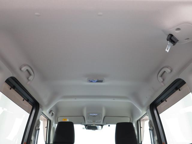 カスタムハイブリッドMV 全方位カメラパッケージ 4WD 全周囲カメラ 追従クルーズ フルセグナビ 両側電動スライド スマートキー クリアランスソナー ステアリングリモコン パドルシフト 純正15インチAW ディーラーメンテナンス車 メーカー保証継承(69枚目)