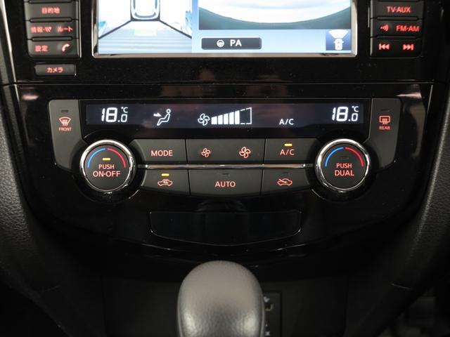 20Xtt エマージェンシーブレーキパッケージ アラウンドビューモニター エマージェンシーブレーキ フルセグナビ 電動リアゲート LEDヘッドライト 純正18インチAW ルーフレール スマートキー ステリモ シートヒーター 全国対応1年保証付(12枚目)