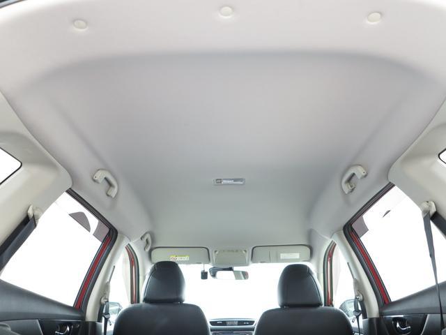 20Xtt エマージェンシーブレーキパッケージ アラウンドビューモニター エマージェンシーブレーキ フルセグナビ 電動リアゲート LEDヘッドライト 純正18インチAW ルーフレール スマートキー ステリモ シートヒーター 全国対応1年保証付(19枚目)